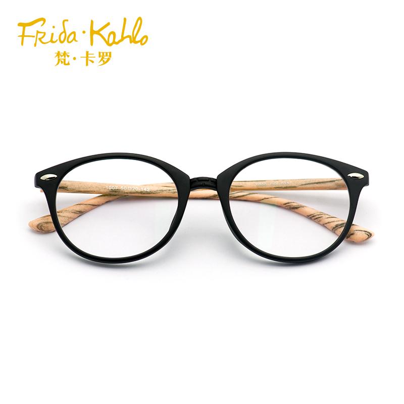 专做防蓝光眼镜