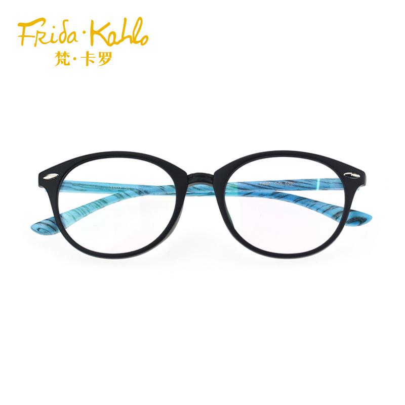 青少年防蓝光眼镜