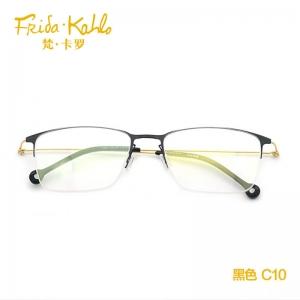 惠州远红外眼镜厂家