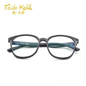 防蓝光负离子眼镜