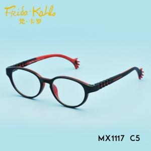 儿童防辐射眼镜